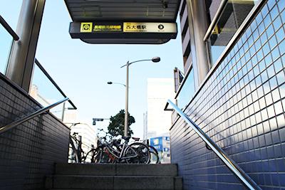 西大橋駅からの経路